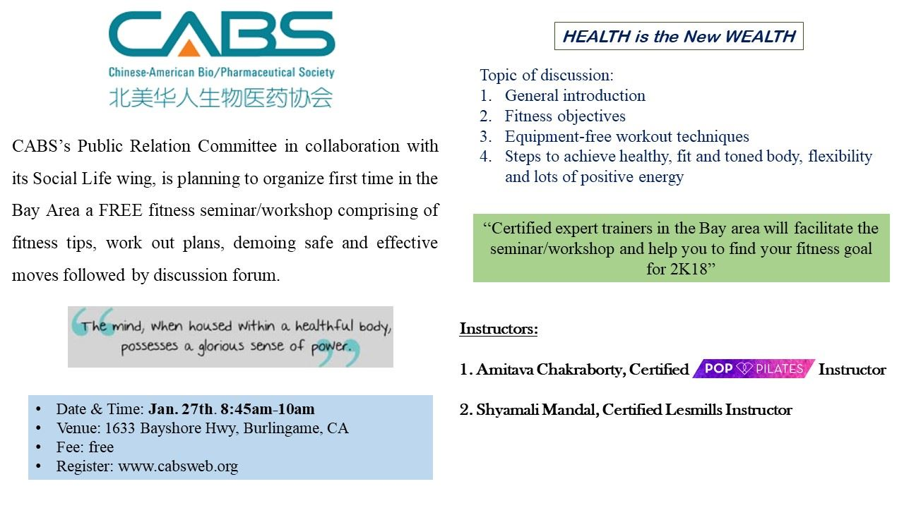 Sponsor Detail Template Chinese American Biopharmaceutical Society 555 Bistable Page 3 Discussion Forums National Instruments Cabs Fitness Seminar Workshop